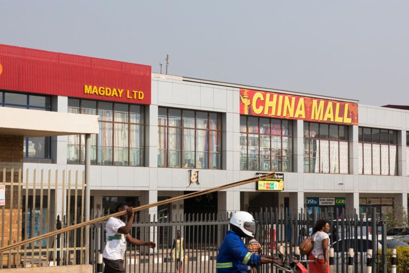 Chinesisches Shopping-Center